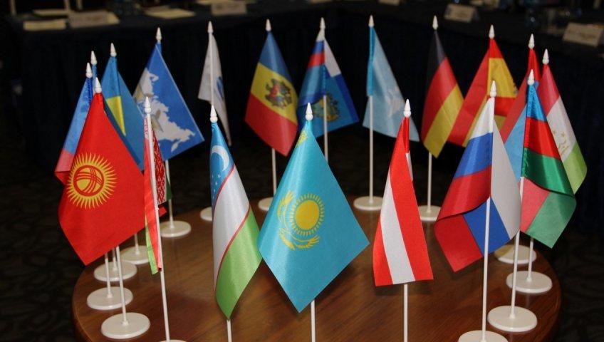 27-е совместное совещание КС и КГЭ «Евразия»